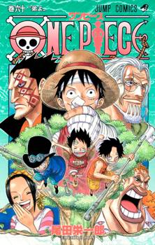 Read One Piece Manga Online For Free